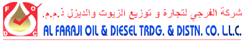 Al-Faraji Oil and Diesel Trading L.L.C Logo
